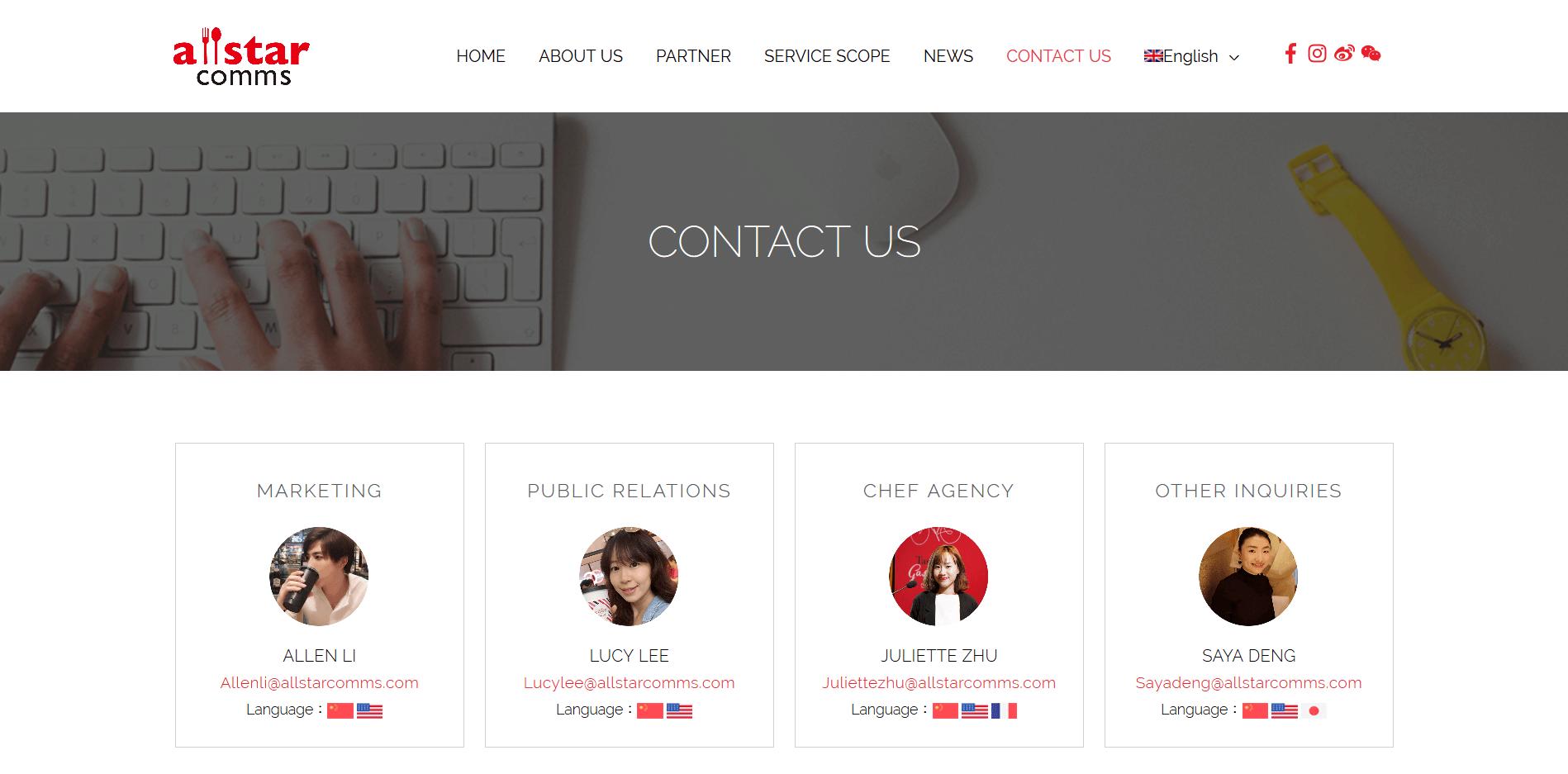 CONTACT US - 食达美食传播 Allstar Communications 专注高端餐饮的公关顾问
